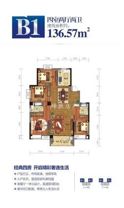 泰和廣場毛坯一手房源137平,3室2廳2衛,無需過戶稅,辦一手手續,可以分期