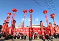 蘄春人氣紅盤九銘雲府,1月1日,首開告捷