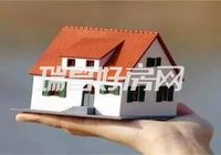 房屋产权到期续费标准