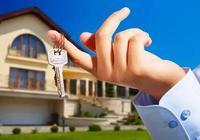为什么越穷越要买房?看完这篇文章你会马上想买房