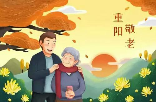 抽大奖!团圆照!重阳节在九坤·新城首府陪父母这样过!