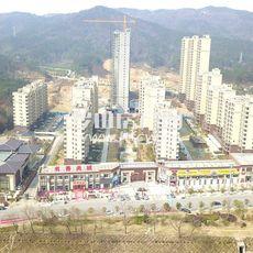 书香尚城航拍书香尚城(2021.2)