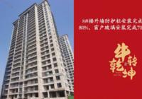 晉梅九坤·學府城 | 新年家音,盛啟美好新生活!