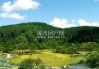 养心谷||姑嫂山城市公园片区规划