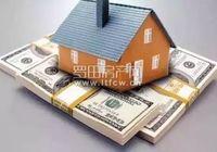 2020年关于房产税的消息!