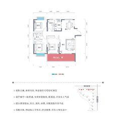 香榭水岸C户型户型图