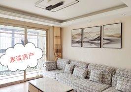 家诚房产优质房源:义水外滩,精装电梯三房,繁华地段拎包入住