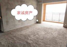 家诚房产为您推荐:山水国际,电梯中高层,毛坯,三房两厅两卫