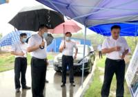 花湖机场浠水噪音区拆迁涉及巴河4个村,2200户民房需征迁!