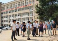 县教育局党委书记周华雄一行到望城实验中学指导工作!