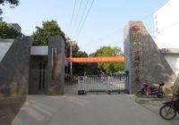 浠水关口镇胡河学校新建教学楼等多个工程开始招标