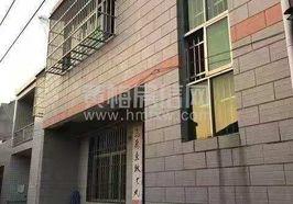 五祖镇单门独栋住宅出售