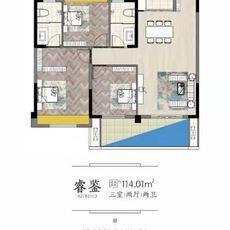城投·育才府三室114戶型圖
