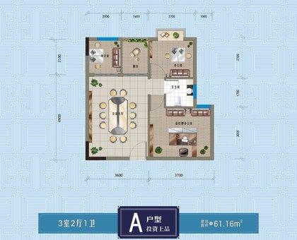 大江文化广场2A户型