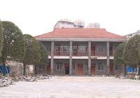 武穴市民生态公园将于今年5月向市民开放