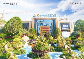 碧桂园翡翠公馆