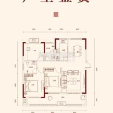 徽城·金色家園B1戶型戶型圖
