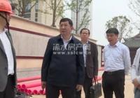 黄强胤督办浠水河生态综合整治工程建设