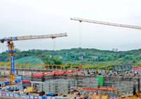 浠水召开高铁新区项目建设推进会