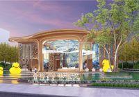 晉梅·學林雅苑營銷中心即將華麗綻放,多重壕禮矚目全城