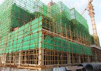 锦上城二期 | 八月进度播报,A#楼主体楼栋已建至4层!