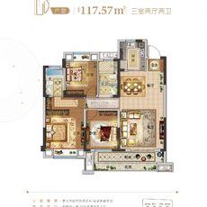 升華·翡翠一品·央璽二期13#樓D戶型戶型圖