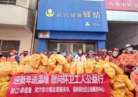 御江集团暖冬行动—向武穴市环卫工人赠送防寒套装、暖心粥