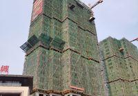 工程進度丨金秋已至,漸入家境,東泰華城5#樓主體封頂!
