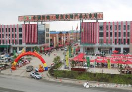中国农批鄂东农副产品大市场