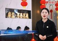 视频看房:卓达·书香名苑项目区位沙盘讲解