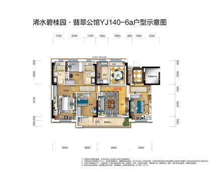 交投·碧桂园翡翠公馆YJ140户型 143㎡
