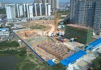 万达·紫荆府9月进度播报||9#楼主体结构建至8层