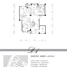 欣海·世纪城3#D1户型户型图