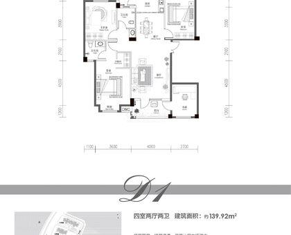 欣海·世纪城3#D1户型