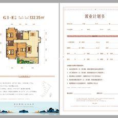 香榭水岸G1-E戶型圖