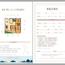 香榭水岸G1-F戶型圖