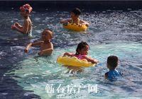 瑞锦东城承包你整个不一样的夏天!