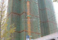 翡翠一品7月工程進度播報   17#樓建至第33層