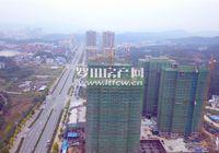 鑫龙·山水国际2020年10月工程进度:C21.23建至24层