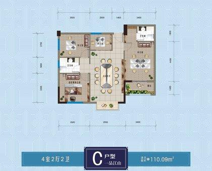 大江文化广场2C户型