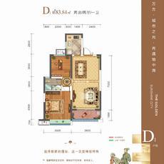 申丰·金色阳光城--D1 83.84
