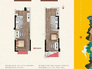 誉天下·御府铂金公寓户型图