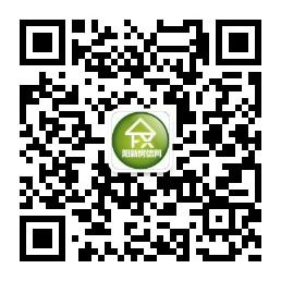 陽新房信網微信公眾號