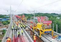 龙玺湾 | 黄黄铁路项目建设进入冲刺阶段,预计8月底全线贯通!