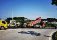 浠水桃白公路正抓紧施工,预计在8月底建成通车!