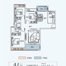卓达·书香名苑A1 107.83户型图