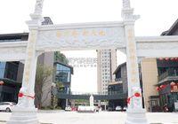 國鼎·廣濟新天地7月工程進度   7#樓建至第12層