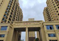 泰信·鳳凰城|高貴不貴的公園洋房,不只是說說而已