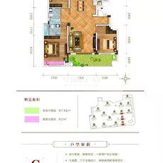 升华·鑫龙翡翠城C户型户型图