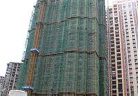 新八世纪华城9月工程进度|遇见匠心,如期而至